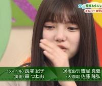 【欅坂46】来週のけやかけでみんな泣いてた理由って何だろう