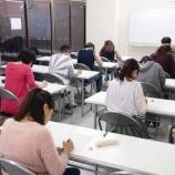 『薬膳アドバイザー認定試験【神戸会場】終了♪』の画像