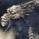 『登り龍(改題「再び瀬戸内市へ」)(1)』の画像