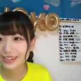 『[動画]2019.11.30(18:25~) SHOWROOM 「=LOVE(イコールラブ) 瀧脇笙古」@個人配信』の画像