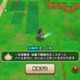 【ポケモンGO】ドラクエgo神すぎて草、goプラ実装済とかやるやんwww