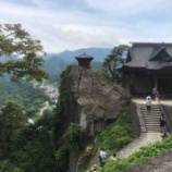 『2019夏、男の一人旅② 〜山形の「宝珠山 立石寺」へ訪問してみた〜』の画像