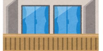 【家を建てる予定】バルコニーの壁や手摺りって通風を気にすべき?