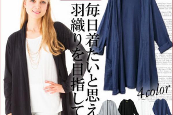 ファッション ブログ ポッチャリ