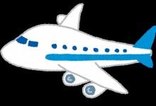 ロサンゼルス→成田行きの全日空ANAの飛行機で同じ座席番号の乗客が2人も 1人は別の便の客と判明し離陸から8時間後ロスに引き返す事態に
