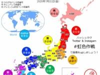 【日向坂46】配信ライブ、『虹色作戦案』もう確認した???