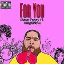 HIP HOP/R&Bおすすめ曲dig㊴Shaun Peezy【FOR YOU】