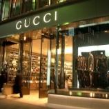 『GUCCIで働いてもGUCCIは買えない!資本主義社会で金持ちになるにはオーナーか株主になるしか道は無し。』の画像