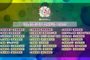 【ミリマス】10月7日、8日開催「HOTCHPOTCH FESTIV@L!!」の出演者情報&ロゴ公開!