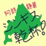 阿部静華~『心温まる歌』届けます☆~