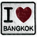 タイは若いうちに行け!痛感物語