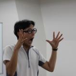 『【早稲田】ノンバーバルコミュニケーション2』の画像