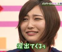 【欅坂46】志田愛佳、卒業についてブログを更新