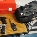 『【香港最新情報】「模造拳銃所持のRTHK記者を逮捕」』の画像