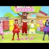 『ももくろちゃんZ&クレヨンしんちゃん「笑一笑 〜シャオイーシャオ!〜」 振り付けビデオ』の画像