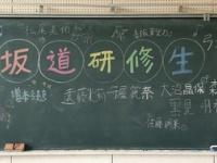 【日向坂46】新3期生3人ともに、達筆すぎる。