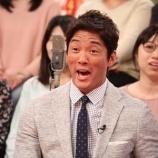 『【!?】長嶋一茂さん「男に生まれたからには、女性から金をせびられなければ生きてる価値はない」 ← 親父にせびって今の地位を作ってきた男らしいゲスさだと批判殺到』の画像