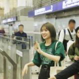 『【乃木坂46】今野さんもいるw 上海の空港に着いた松村沙友理×高山一実の様子がこちら!!!』の画像