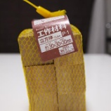 『簡単でおしゃれ♡100均ダイソーの「工作材料」でインテリア雑貨を作ってみよう♪ 1/3 【インテリアまとめ・インテリア雑貨 おしゃれ 】』の画像