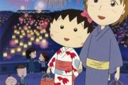 【アニメ】ちびまる子ちゃんの黒歴史映画wwwwwwwwwwwwwwwwwwww