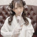 『[誕生日] ≠ME(ノットイコールミー) 谷崎早耶、22歳の誕生日!おめでとうございます♪メンバーツイートなどまとめ【ノイミー】』の画像