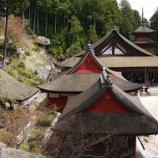 『いつか行きたい日本の名所 姨綺耶山 長命寺』の画像