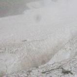 『北岳』の画像