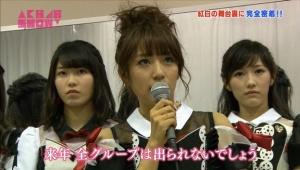 高橋みなみ「NHK紅白に漏れたAKBメンバーは私のカウントダウンライブに出演すればいい」