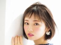 【元欅坂46】今泉佑唯って、Seed & Flower合同会社に残るのか...?