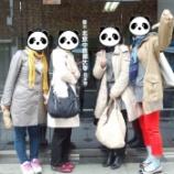 『国際薬膳調理師認定試験【神戸から4名】全員合格おめでとう!!』の画像