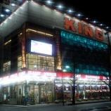 『3/5 キング西円町 特日』の画像