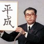 「昭和生まれ」と「平成生まれ」の違い…カラオケの選曲、テレビの話が合わない、わが道を行く平成生まれ