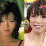 『【画像あり!】釈由美子(36)の最新画像!ミニスカサンタ姿を披露!整形しすぎて別人にwww』の画像