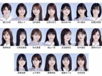 【乃木坂46】れなち初選抜祝勝会場がヒエッヒエの状態に....
