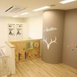 『カシマスタジアムの授乳室「Baby & Kids Room」がリニューアル! 子育て世帯のサポーターが安心して観戦できる環境を!!』の画像