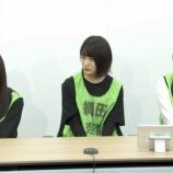 『『ザンビプロジェクト第4弾』欅坂46から石森虹花、織田奈那、渡辺梨加が参加決定!』の画像