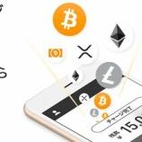 『仮想通貨を電子マネーに直接チャージできる「ディーカレット」に登録して1,000円稼ごう。』の画像