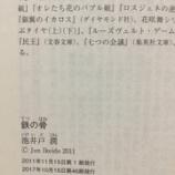 『【乃木坂46】『46刷』という奇遇・・・』の画像