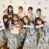 『紅白直前!!!乃木坂46から集合写真&コメント動画が公開キタ━━━━(゚∀゚)━━━━!!!』の画像