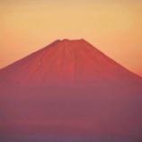 『日本のさまざまな赤色』の画像