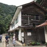 『9月の連休 三瓶山周辺のキャンプ&温泉へ(1日目)』の画像