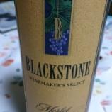『カリフォルニア赤ワイン~BLACKSTONE(ブラックストーン)[2009]』の画像