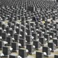 債券発行したのはこのためかに? 【韓国政府】済州4・3事件の犠牲者に賠償金1兆3000億ウォン(約1200億円)を提示 [10/8]  [右大臣・大ちゃん之弼★]