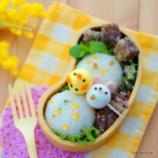 『イナダのあおさ唐揚げ息子弁当とイースター・ひよことウサギのおうち弁当』の画像