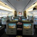 『エバー航空ビジネスクラス ハローキティージェットお手洗編『ANAマイレージ特典でビジネスクラス近隣アジア小周遊旅行へ』の4 』の画像