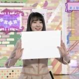 『【乃木坂46】うおおお!!!46時間TVの松尾美佑『成長』していたwwwwww』の画像