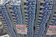 【画像】ヨドバシのガンプラ売り場wwwwwwwwww