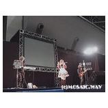 『DreamParty東京2005春』の画像