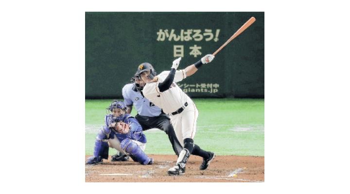 巨人・原監督「ビヤヌエバには長く日本で巨人で戦ってもらいたい。成長してほしいと思ってるからだよ」