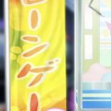 『ウマ娘 ミニゲームのゲームセンターで筐体の両サイドが見えることに気づいた!&おまけ』の画像